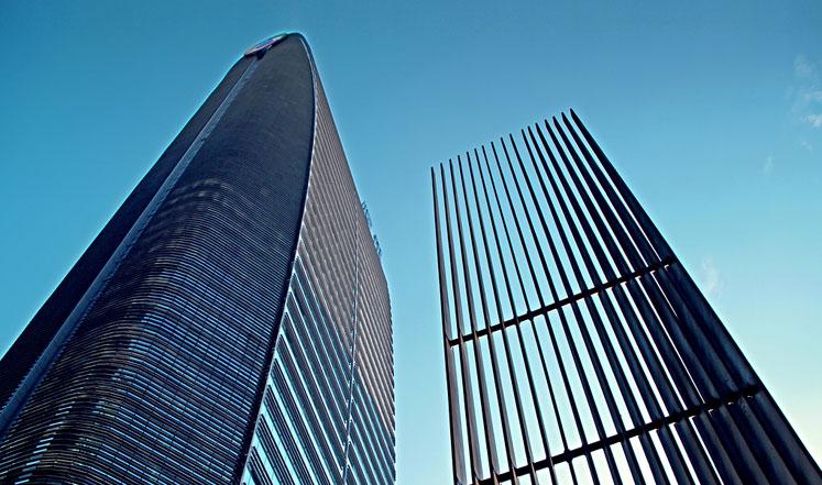 Tencent building in Shenzhen.