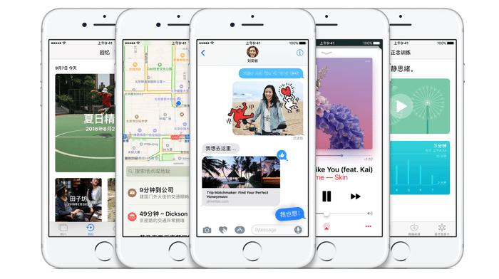 iPhones in Chinese language