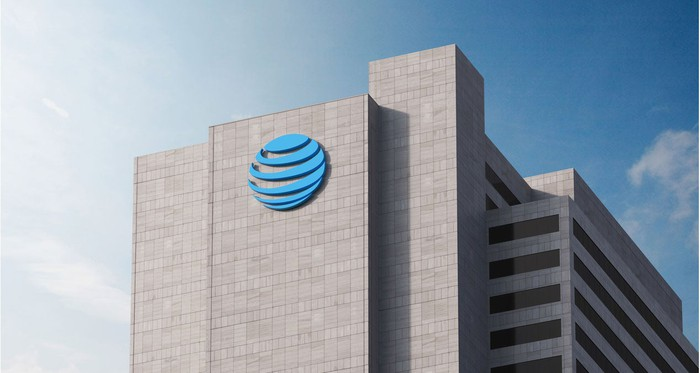 Exterior of AT&T headquarters