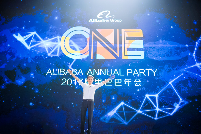 Founder Jack Ma on stage at Alibaba's 2017 annual party.