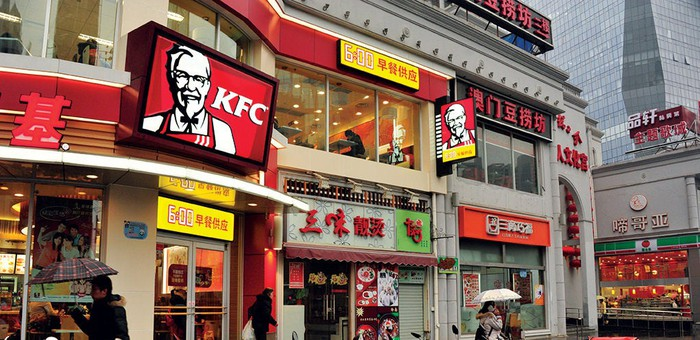 KFC location in a busy neighborhood in China.