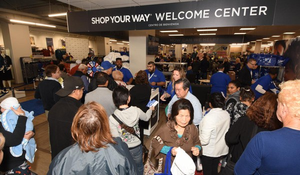 sears holdings welcome center oakbrook ill source-shld