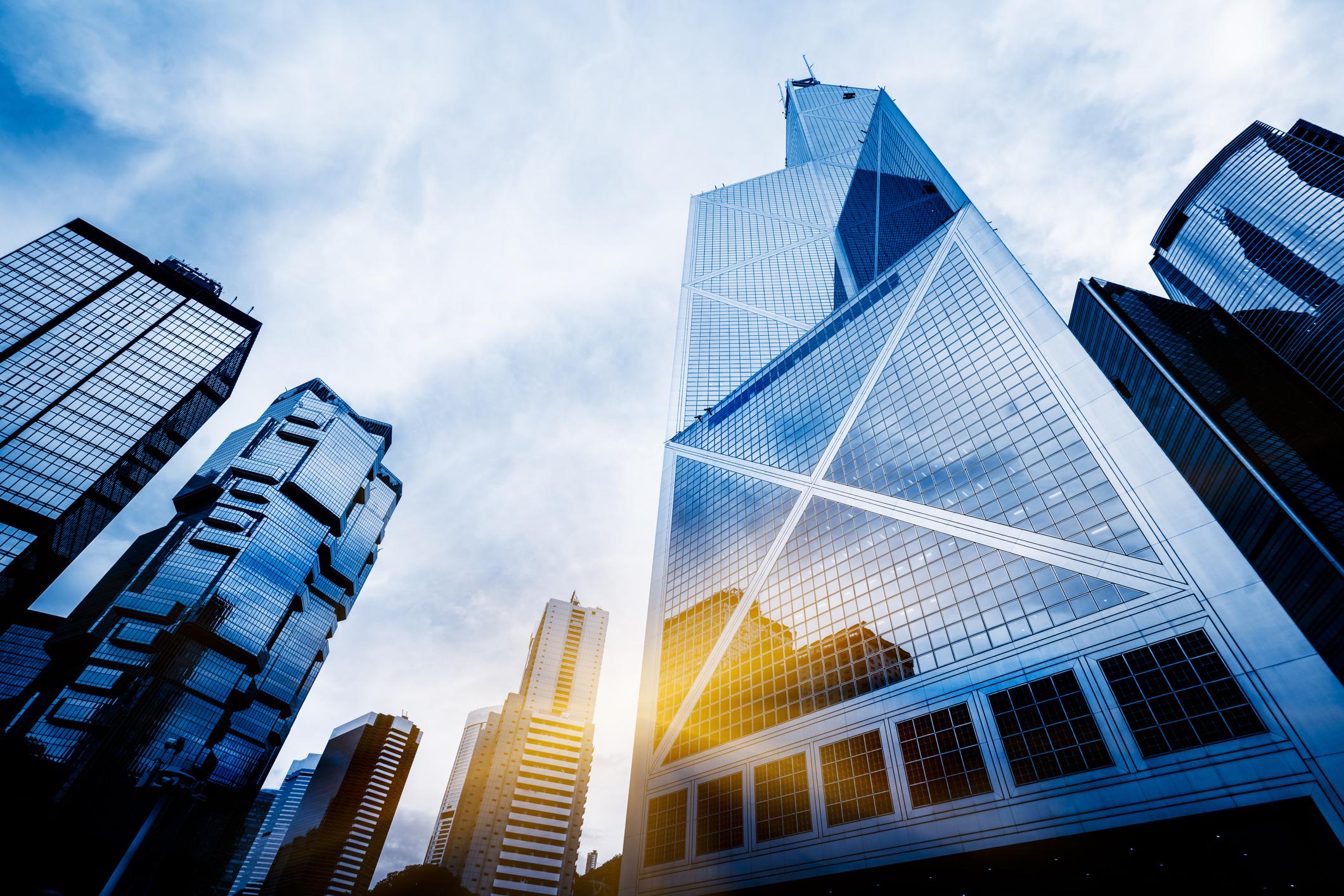 Central District of Hong Kong -- financial Hang Seng Index
