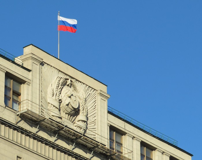 Russian flag over Duma building