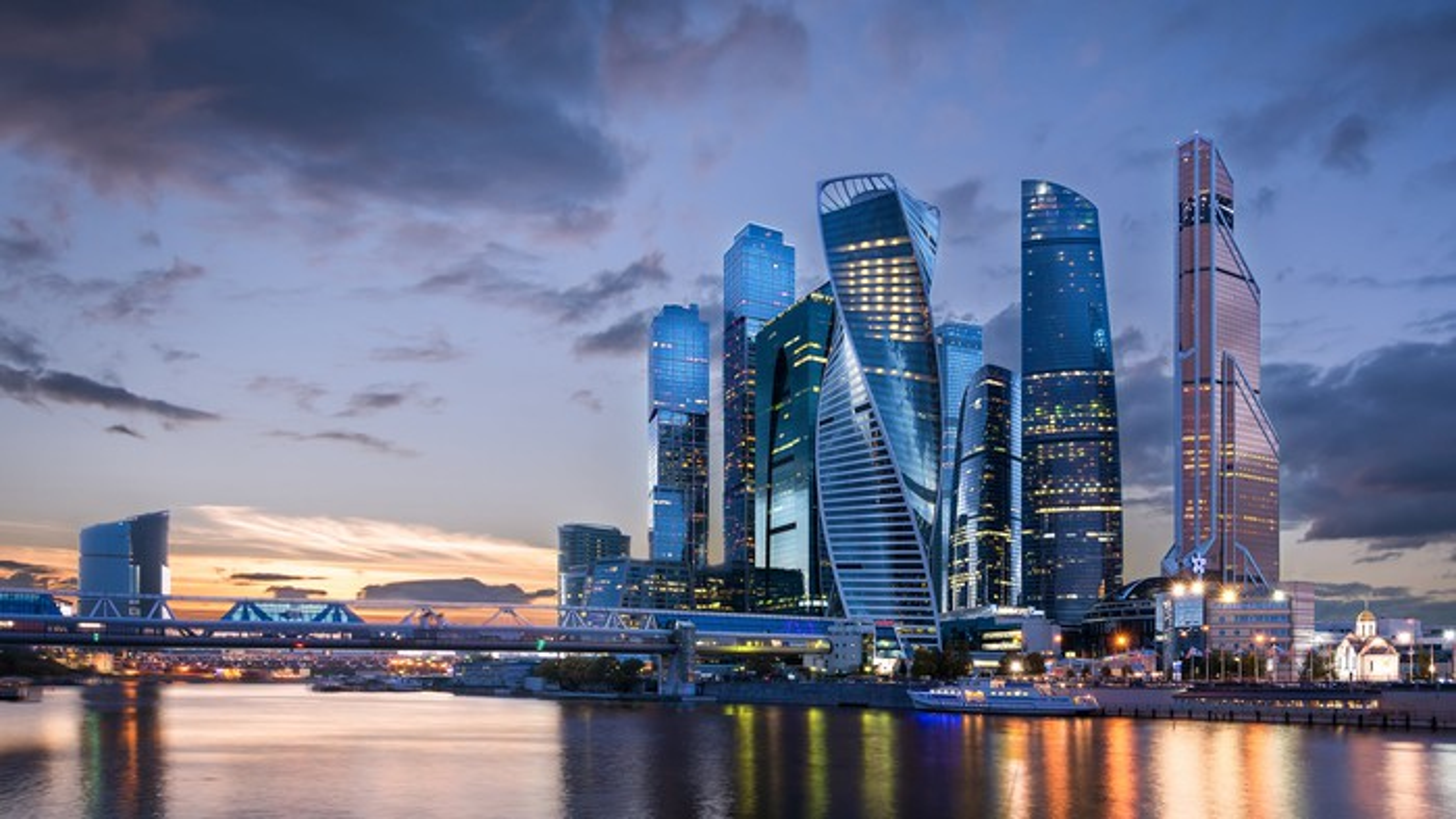 Moscow's skyline.