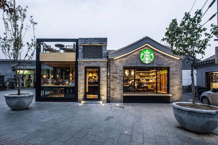 An exterior view of a Starbucks store in China.