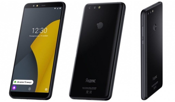 Yandex smartphone front, back, and side