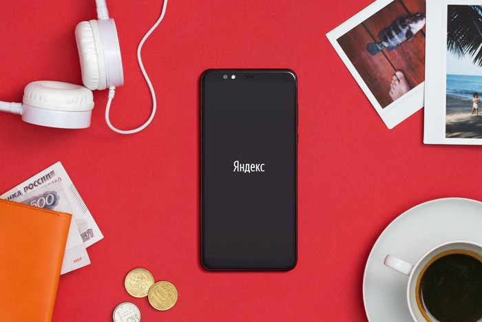 Yandex Phone.