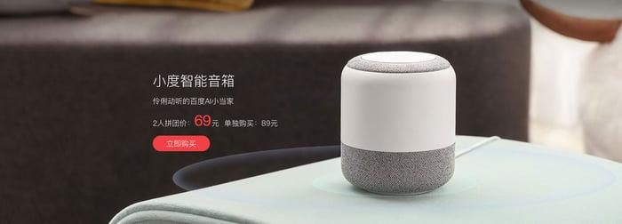 Baidu's Xiao DU.