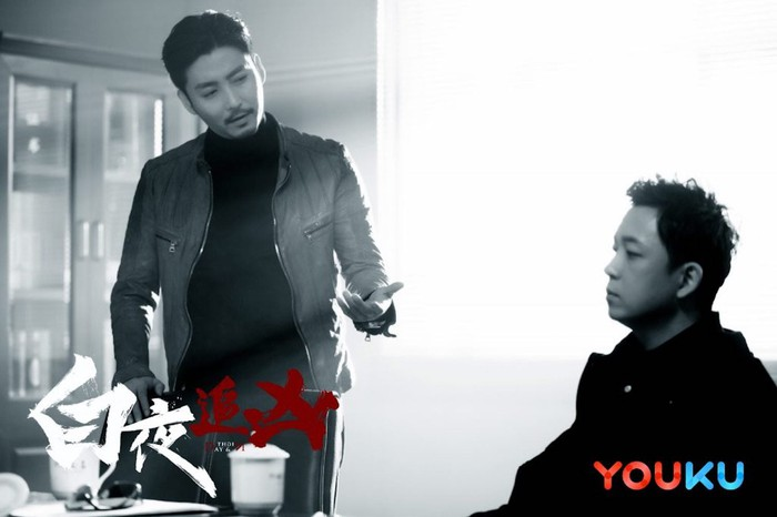 "Two men speak to each other in a promotional poster for Youku's online detective series ""Day and Night."""