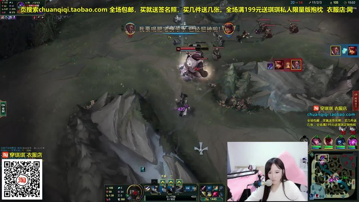 A video game streamer in China.