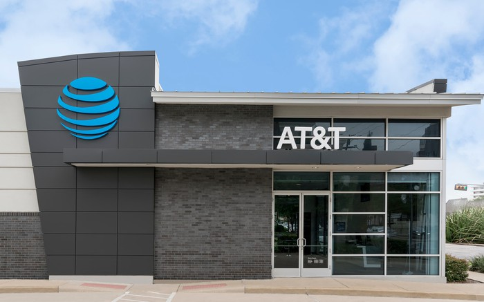 The exterior of an AT&T store