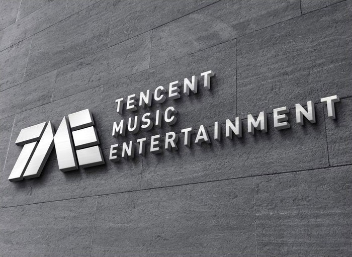 Tencent Music Entertainment sign at corporate headquarters.