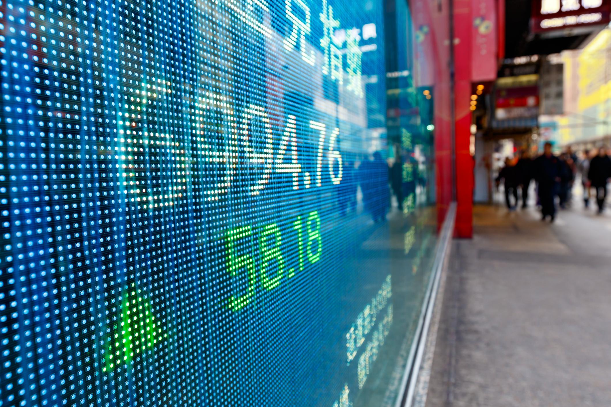 Securities exchange display on street