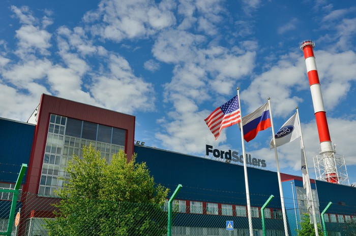 The front entrance of Ford Sollers' assembly plant in Vsevolozhsk, Russia.