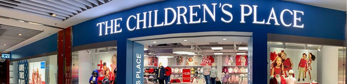 A children's clothing store