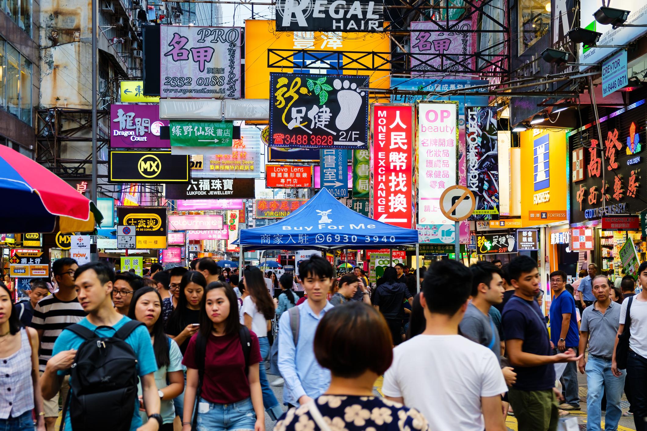 A street scene in Hong Kong.