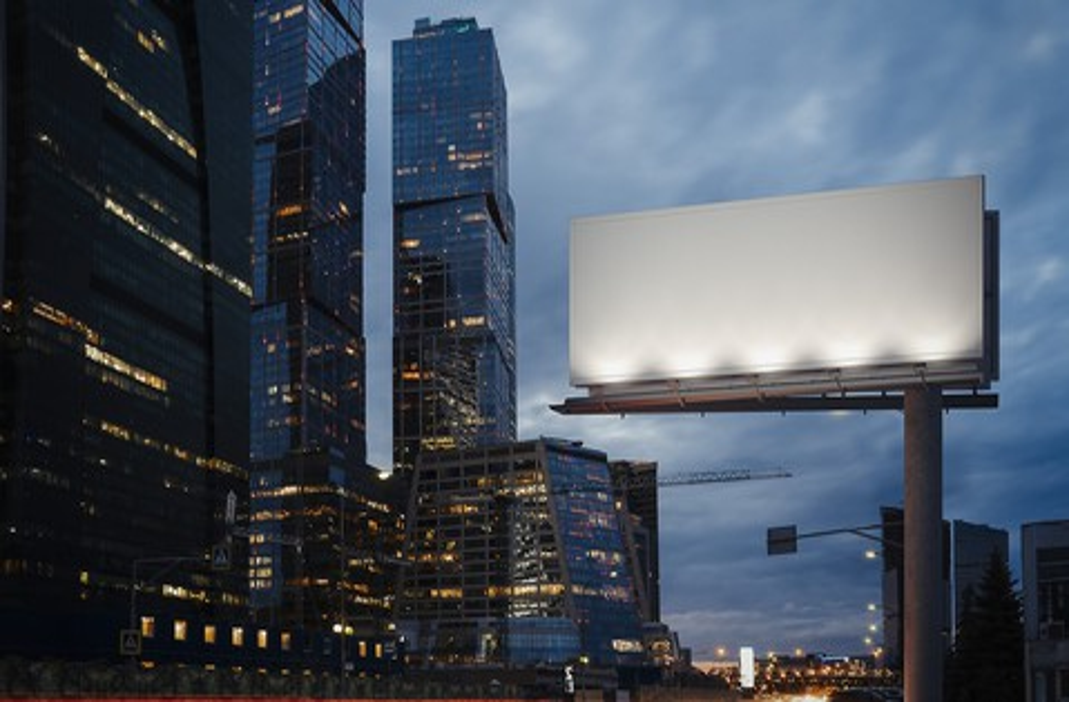Getty-Billboard