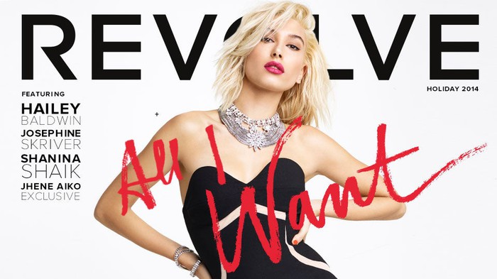 Revolve Group 2017 holiday catalog with Hailey Baldwin wearing a black dress on the cover.