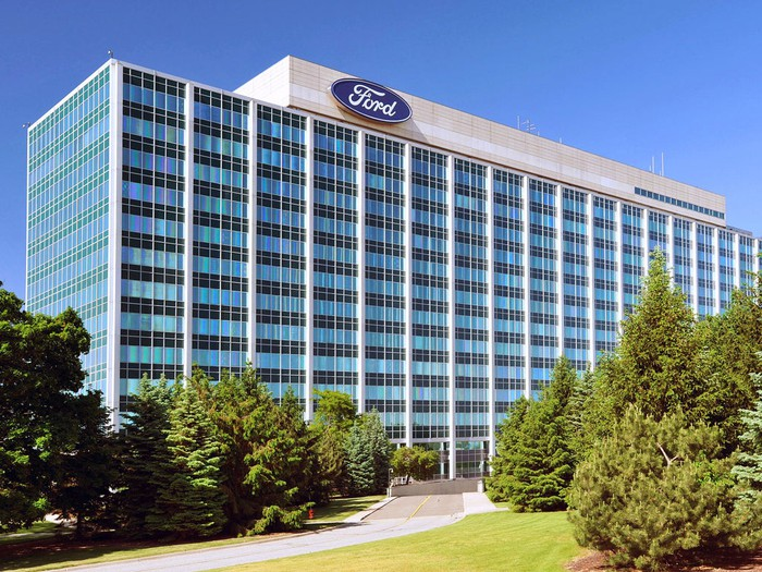 Ford's world headquarters building in Dearborn, Michigan, USA.