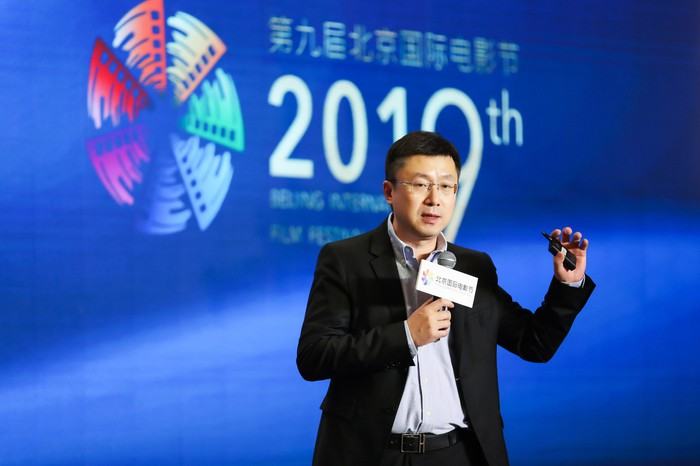 Gong Yu Founder and CEO of iQiyi.