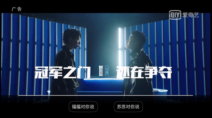 a rap battle between KeyNG and Fox, two popular contestants from The Rap of China 2019.