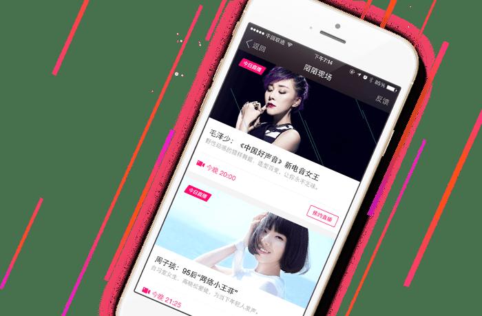 Momo app running on a smartphone.