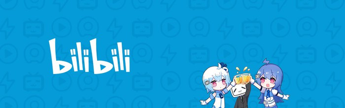 Bilibili's logo featuring three cartoon characters.