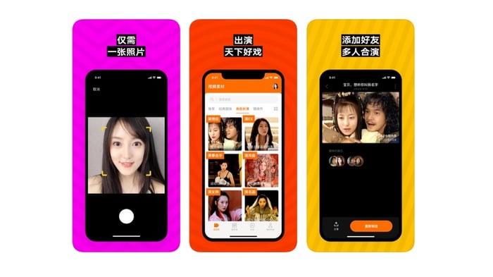 Zao's mobile app