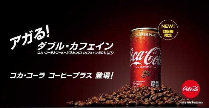 Coca-Cola Plus Coffee.