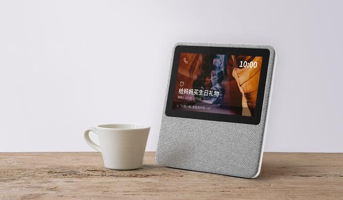 Baidu's Xiaodu Zaijia smart screen.
