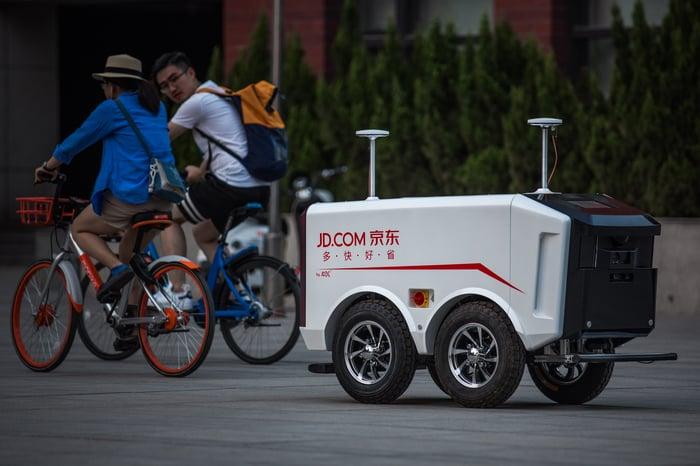 An autonomous JD delivery robot.
