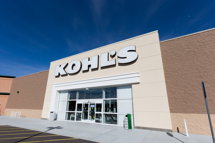 The entrance to a Kohl's store.