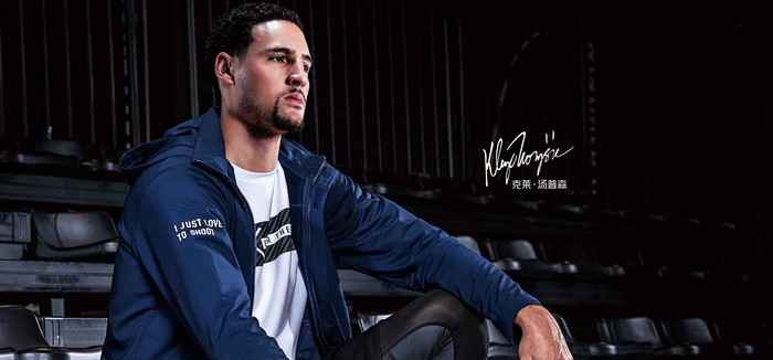 An ANTA ad campaign featuring Klay Thompson.