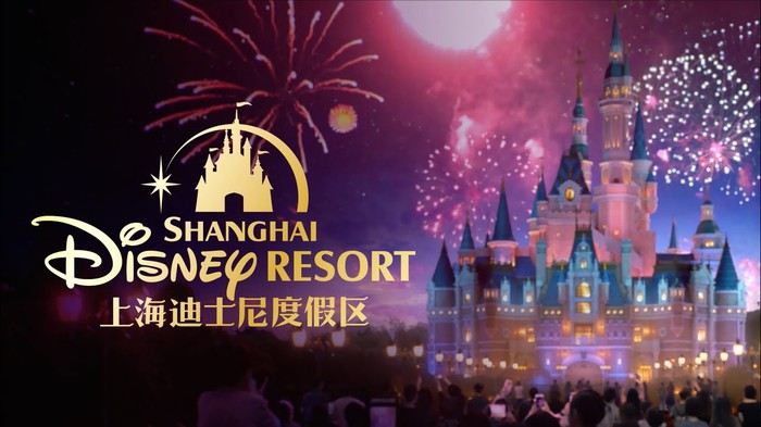 Fireworks at the opening of Shanghai Disney in 2016.