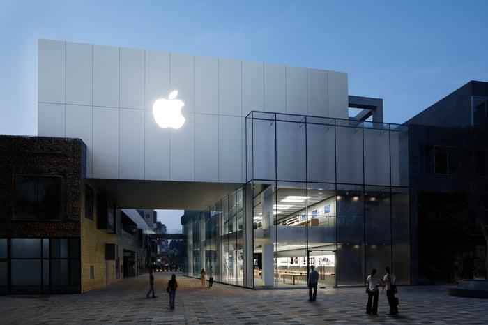 Exterior of Apple Store in Beijing