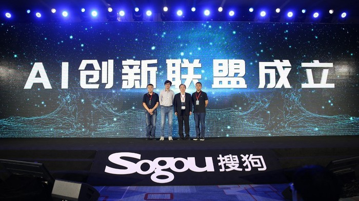 Sogou's management on stage at an event promoting its AI devices