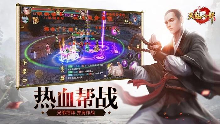 Changyou's Tian Long Ba Bu.