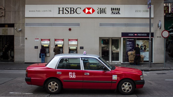HSBC branch in Hong Kong.