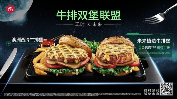 Pizza Hut's Beyond Burger and Australian sirloin burger combo.