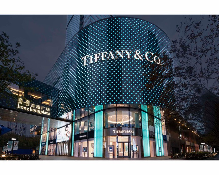 Exterior of Tiffany store in Hong Kong at night