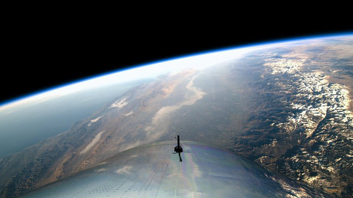 The Earth when viewed from space on Virgin Galactic's first spaceflight.