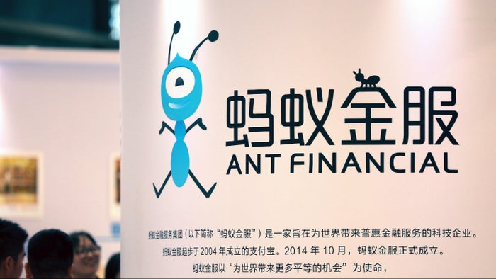 An Ant Financial sign.