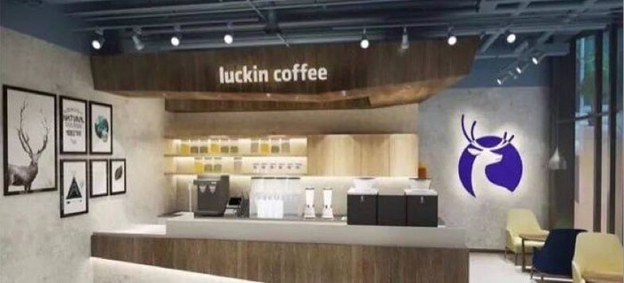 The interior of a Luckin Coffee store