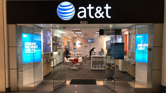 An AT&T store on Long Island.