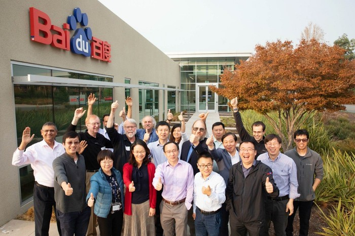 Baidu's research advisory board posing in front of Baidu offices.
