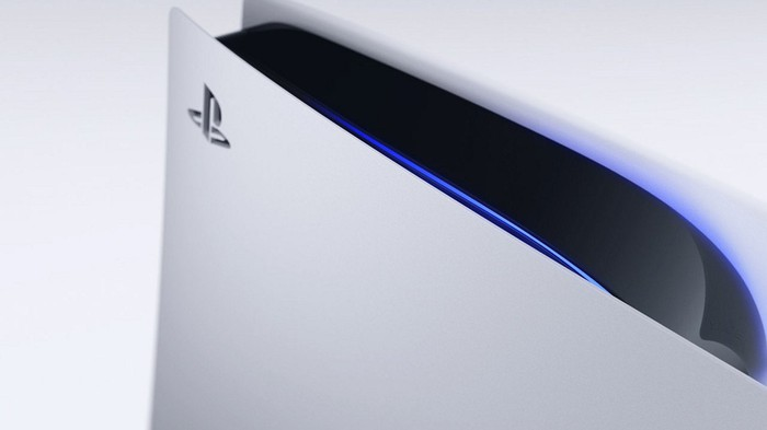 A partial close-up of Sony's PS5