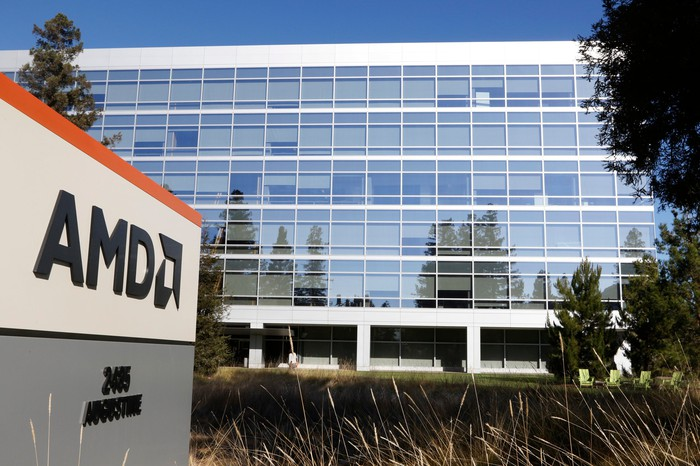 AMD's headquarters in Santa Clara, California.