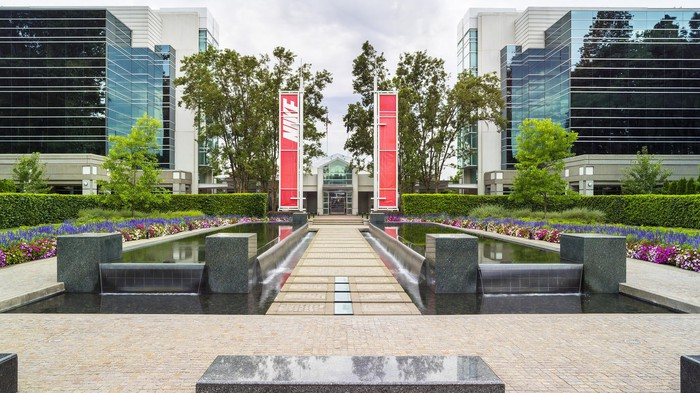 Nike's headquarters.