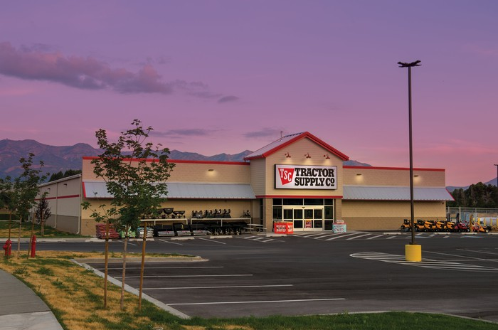 A Tractor Supply store at sunrise.